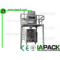 Buy cheap 100g-5kg Detergent Packaging Machine With Touch Screen Washing Powder Packaging from wholesalers