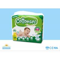 Buy cheap Promotional free baby diapers oem manufacturing mammy's choice from wholesalers