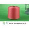 China Ring Spun Dyed Polyester Yarn 60s/2 , Polyester Dope Dyed Yarn OEM Service wholesale
