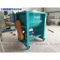 Buy cheap Single Shaft Paddle Mixer Powder Plastic Mixer Machine For Food Industry from wholesalers
