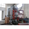 China 5 Roll Calender PVC Plastic Transparent Color Rigid Film Sheet Extruder Machine wholesale