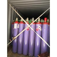 Buy cheap Bulk Capacity of H2S Gas Hydrogen Sulfide Gas for export from wholesalers