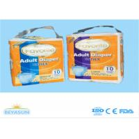 China Medical Single Tab Adult Disposable Diapers For Old Age People , Non - Toxic on sale