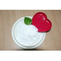 China Natural Thickener Curdlan Gum Dissolve In Alkaline Solution With 3 Years Shelf Life on sale