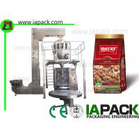 Buy cheap 0.6 MPa VFFS Bagging Machine Quad Seal Stabilo Bagger PLC controller from wholesalers