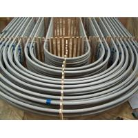 """China Stainless Steel U Bend Tube, Heat Exchanger tube , Condenser Tube , 3/4"""" 16bwg 20ft wholesale"""