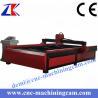 China plasma cutting machines ZK-1530(1500*3000mm) wholesale