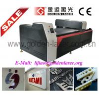 China CNC Laser Plastic Cutter Machine wholesale