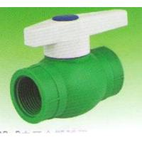 China PP-R Inner Tooth All-Plastic Ball Valve/PPR Valve wholesale