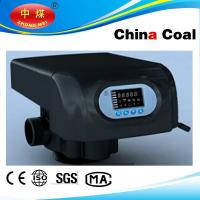China 53510(F75A1) Filter control valve wholesale