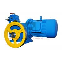 Buy cheap VVVF / AC1 Control Gear Traction Machine Home Elevator Parts SN-TMYJ80 from wholesalers