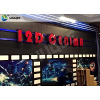 China Amusing Electric 7D Movie Theater For Cabin Removable In Amusement Places wholesale