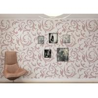 China Washable Red Brown Leaf Rustic Floral Wallpaper for Wall Decoration wholesale