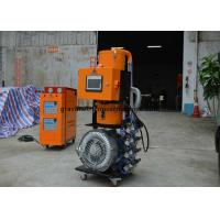 Small Size Plastic Material Hopper Loaders  900 G / 5 HP With Alarm And Overload Protection
