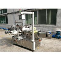 Buy cheap Shampoo Flat Bottle Labeling Machine , self-adhesive labeling machine front and back from wholesalers