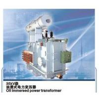 Buy cheap Power / Distribution Transformer from wholesalers