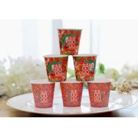 China Party Recycled Single Wall Paper Cups / Custom Disposable Paper Coffee Cups wholesale