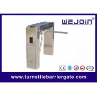 Buy cheap Security Swipe Turnstile Barrier Gate RFID Cards Access Control Automatic 50 from wholesalers