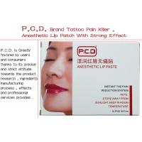 China Professional Permanent Make up No Pain Lip Patch , Microblading Pain Control on sale