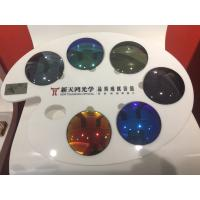Buy cheap Colored Custom Sunglass Lenses , 1.56 Custom Made Sunglass Lenses Prescription from wholesalers