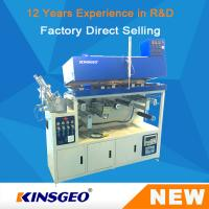 China Metal Water Based Hot Melt Adhesive Coating Machine For Wood / Plastic / Metal on sale