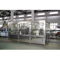 Buy cheap 0.25 - 2L Bottle Stainless Steel Juice Filling Machine Bottling Equipment 110V / from wholesalers