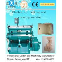 China Single Plate Paper Carton Making Machine PYQ Series Of Creasing Cutting Machine wholesale