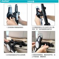 China Tablet Car Headrest Mount Fit for Ipad 1 , 2 , 3 , 4 Tablet Holder For Car wholesale