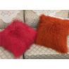 China mongolian lamb pillow mongolian wool pillow Mongolian Lamb Pillow Cover wholesale