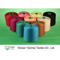China Bright Virgin Dyeable 100 Polyester Staple Yarn Low Breaking Elongation wholesale