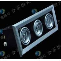 China 9W LED Grille Light-LED Grille Light Manufacturer-LED Light on sale