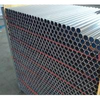 China Silver Anodize Custom Aluminium Extrusion Round Tube For Aluminum Fence wholesale