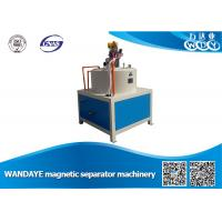 China High Intensity Magnetic Separator Machine Automatic Electromagnetic Separator For Slurry wholesale