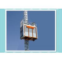 China High Performance Passenger And Material Hoist Platform With 2000kg Load Capacity wholesale