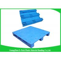 Buy cheap Virgin HDPE Plastic Skids Pallets With Three Runners , 1T Shelf Load from wholesalers