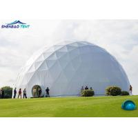 China Waterproof Large Geodesic Dome Event Tent for Trade show Party Event wholesale