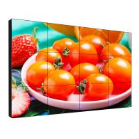 China LG Original Panel LCD Video Wall 49 Inch High Resolution 178/178 Wide Visual Angle on sale