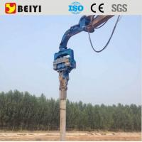 China High quality vibrating hammer pile driver hydraulic vibratory pile hammer on sale