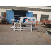China High Efficient Dry Powder Mixer Machine Stainless Steel Material FMZZ-100 wholesale