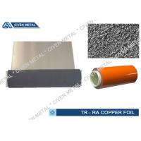 China C11000 - T2 Rolled Copper Foil Roll One Side Matte And One Side Shiny wholesale