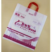 China printed full color transparent plastic bag handles plastic totes on sale company wholesale