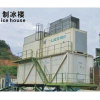 China Industrial Concrete Cooling System For Transportation Construction , 100T/D wholesale