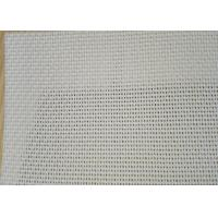 China Polyester Pulp Washing Fabric / Belt For Several Of Washing Equipment on sale