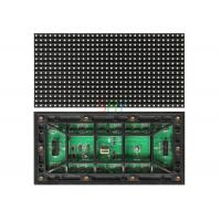 China 8mm Out door 256mm x 128mm LED Display Module Full Color Waterproof wholesale
