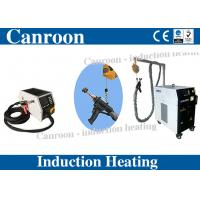 Portable Induction Brazing Machine for Copper Silver Brazing, Electric Motor Repair Rewinding, DSP Digit Control