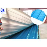 China Sound Insulation PVC Roof Tiles Shingles 63 Degree Roundwave Roofing Sheet wholesale