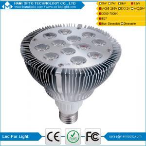 China China shenzhen factory price good quality led par38 led 3000-6500k Epistar chip with wholesale