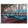 China Color Rubber Floor Tiles Molding Press Machine Line wholesale