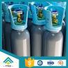 China Carbon Monoxide CO 99.5% - 99.99% wholesale