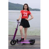 China 350W Mini Purple Folding Electric Scooter , Foldable Mobility Scooter For Adults wholesale